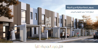 Villas for Sale in Al Tai, Sharjah