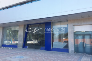 Show Rooms for Rent in Abu Dhabi, UAE