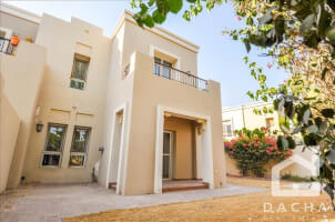 Villas for Sale in Al Reem 2