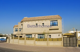 Villas for Sale in Mirdif, Dubai